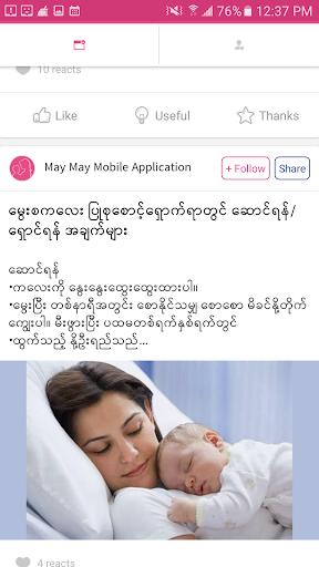 maymay - for your health 3 تصوير الشاشة