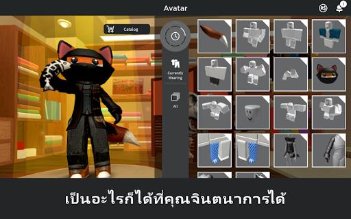 ROBLOX screenshot 8
