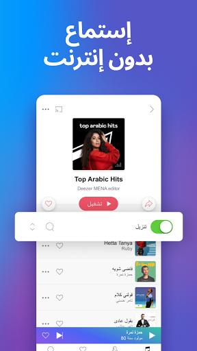 Deezer: تطبيق مشغل الموسيقى وبودكاست 3 تصوير الشاشة