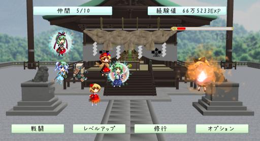 東方風防録 screenshot 1