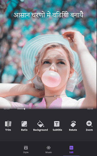 वीडियो मेकर - वीडियो एडिटर, फोटो और संगीत के साथ स्क्रीनशॉट 3