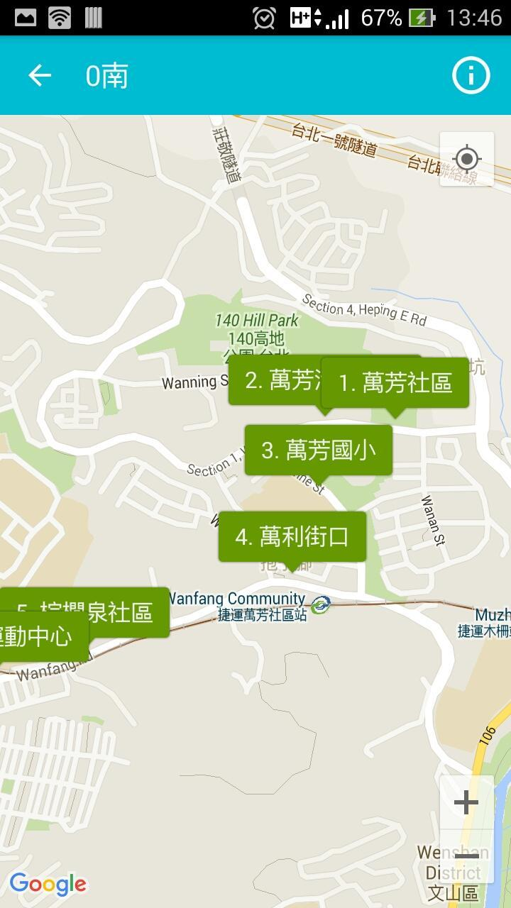 Taipei real-time bus tracker 8 تصوير الشاشة
