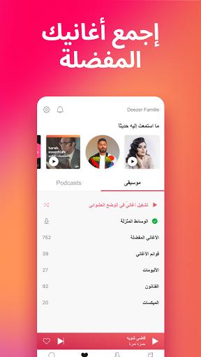 Deezer: تطبيق مشغل الموسيقى وبودكاست 7 تصوير الشاشة