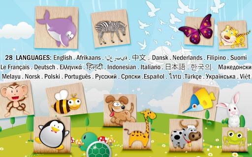 مكعبات لغز للأطفال الرضع -  الحيوانات 3 تصوير الشاشة