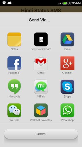 Hindi Status SMS ✪ हिंदी में ! 3 تصوير الشاشة