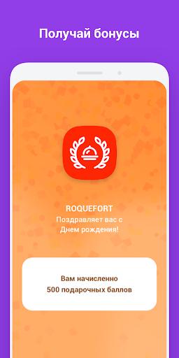 UDS App скриншот 3
