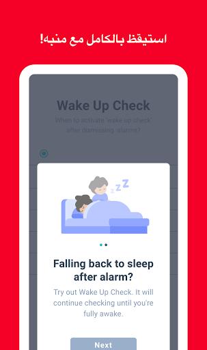 Alarmy - المنبه الصباحي 6 تصوير الشاشة
