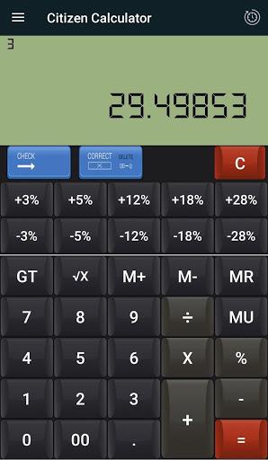 Citizen Calculator & GST Calculator -Loan EMI Calc 6 تصوير الشاشة