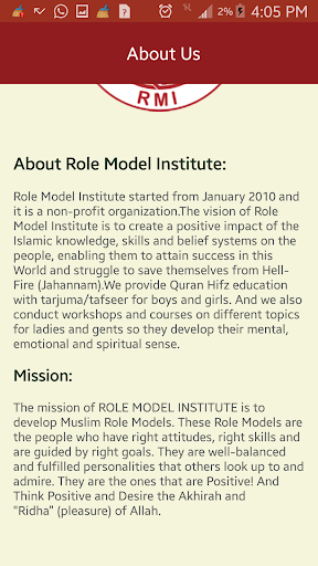 Role Model Institute (RMI) 4 تصوير الشاشة