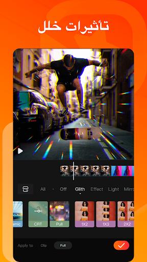 محرر فيديو وصانع الفيدي 7 تصوير الشاشة