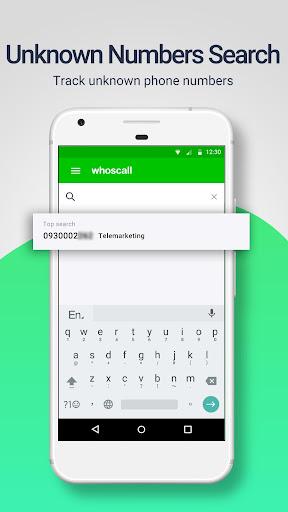 Whoscall - معرف المتصل وحظره 3 تصوير الشاشة