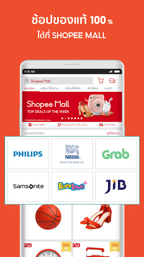 Shopee: ที่ 1 ออนไลน์ช้อปปิ้ง 5 تصوير الشاشة