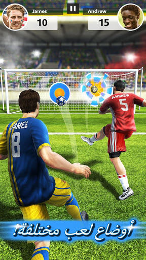 Football Strike - Multiplayer Soccer 3 تصوير الشاشة