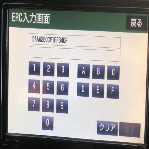 ERC Decoder / Unlocker icon