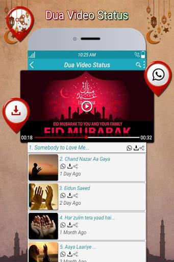 Dua Video Status screenshot 2