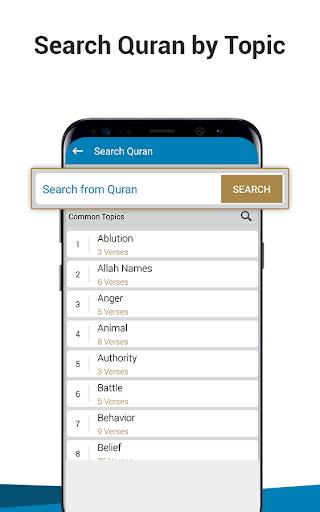 Al Quran MP3 - Quran Reading® screenshot 7