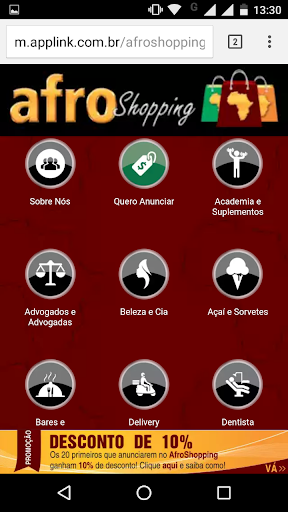 Afro Shopping 1 تصوير الشاشة