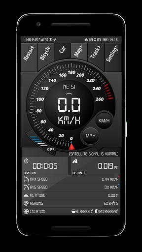 Digital Dashboard GPS screenshot 1