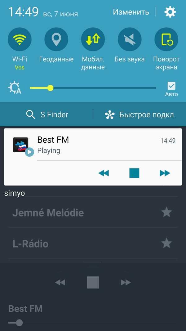 Slovakia radio screenshot 3
