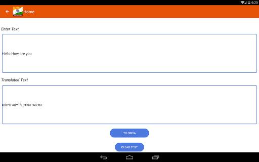 Samoan English Translator screenshot 9