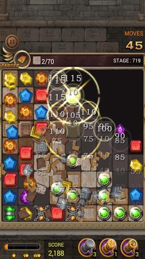 Jewels Temple screenshot 7