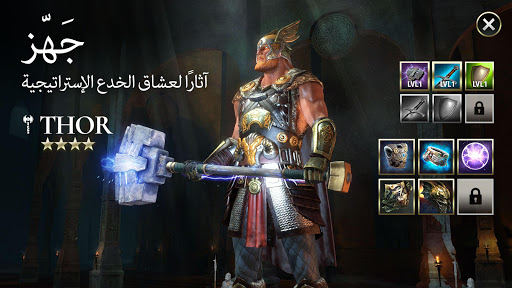 Dawn of Titans - لعبة إستراتيجيات حرب ملحمية 2 تصوير الشاشة