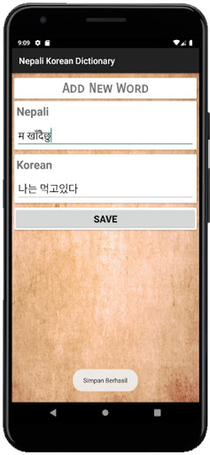 Nepali Korean Dictionary 4 تصوير الشاشة