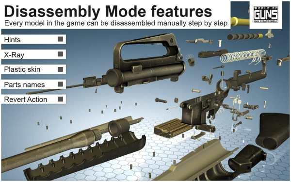 World of Guns: Gun Disassembly скриншот 1