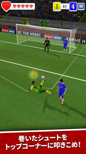Score! Hero screenshot 2