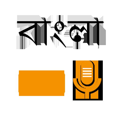 Lipikaar Bengali Keyboard icon