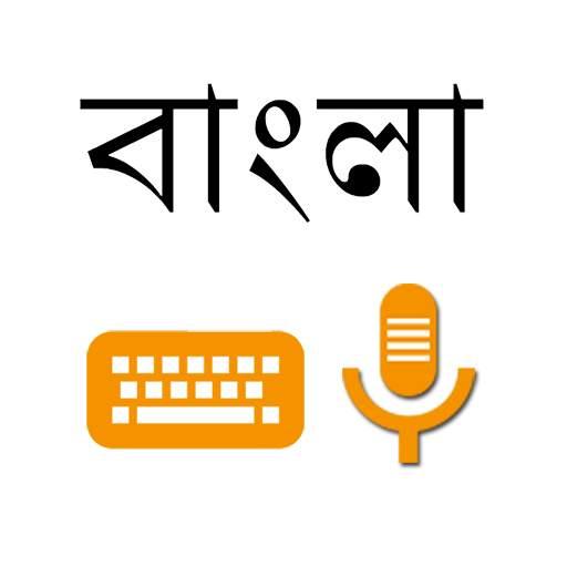Lipikaar Bengali Keyboard