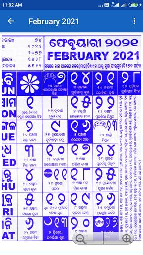 ଓଡ଼ିଆ କ୍ୟାଲେଣ୍ଡର 2021 - Odia Calendar 2021 2 تصوير الشاشة