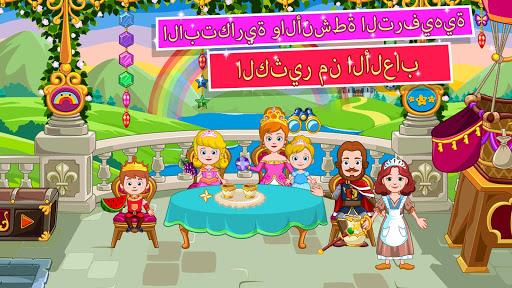 My Little Princess :  Free قلعة 4 تصوير الشاشة