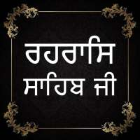 Rehraas Sahib Ji - Punjabi, Hindi & English on APKTom