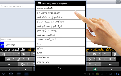 Ezhuthani  - Tamil Keyboard - Voice Keyboard screenshot 15