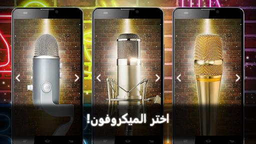 غناء صوت كاريوكي: أغنيات بلا حدود 1 تصوير الشاشة