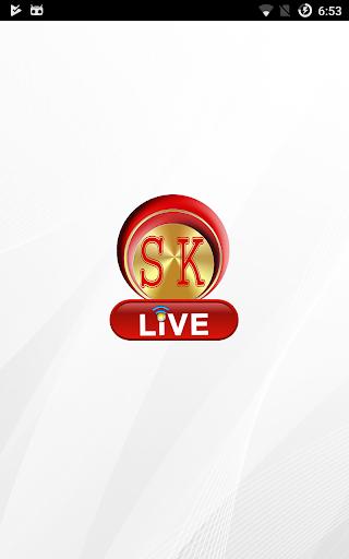 SK Live screenshot 1