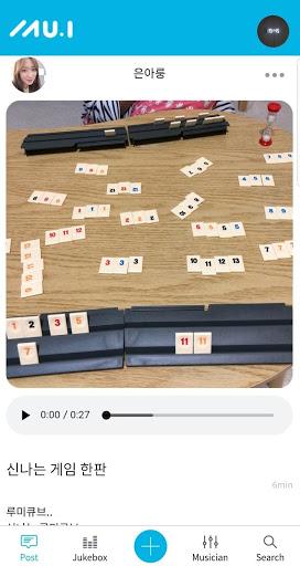 MuAI - Artificial Intelligence Music composer 3 تصوير الشاشة