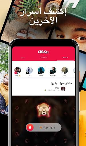 ASKfm- أطرح الاسئلة و دردش مع الاشخاص بشكل مجهول 3 تصوير الشاشة
