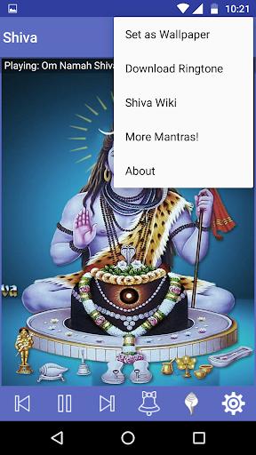 Lord Shiva Mantra & Chants screenshot 3