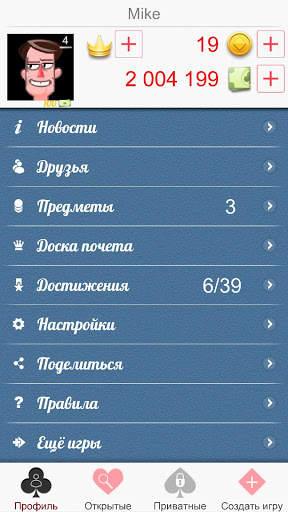 Дурак Онлайн screenshot 5