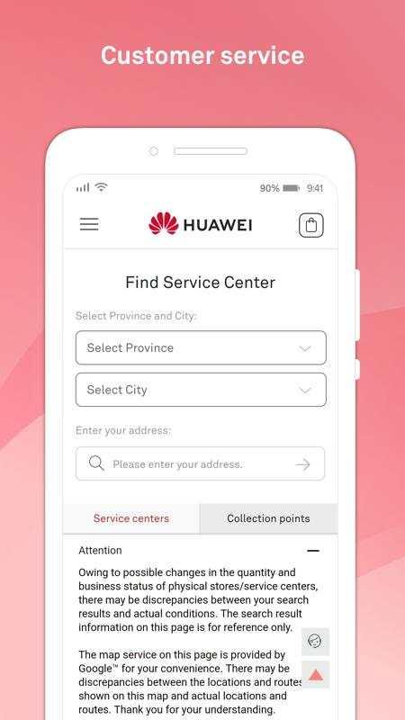 Huawei Store 5 تصوير الشاشة