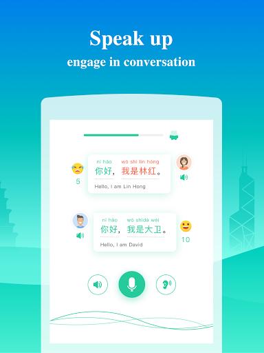 Learn Chinese - ChineseSkill screenshot 11