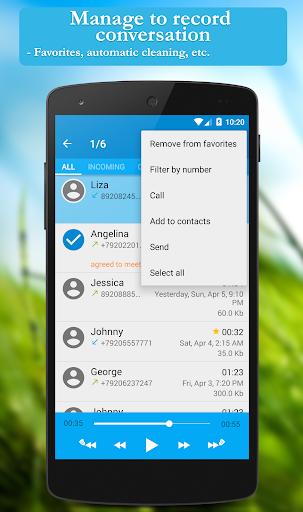Call recorder: CallRec screenshot 3