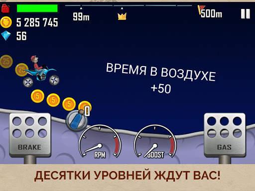 Hill Climb Racing скриншот 10