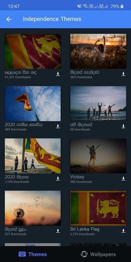 Helakuru - One Country. One App. 🇱🇰 5 تصوير الشاشة