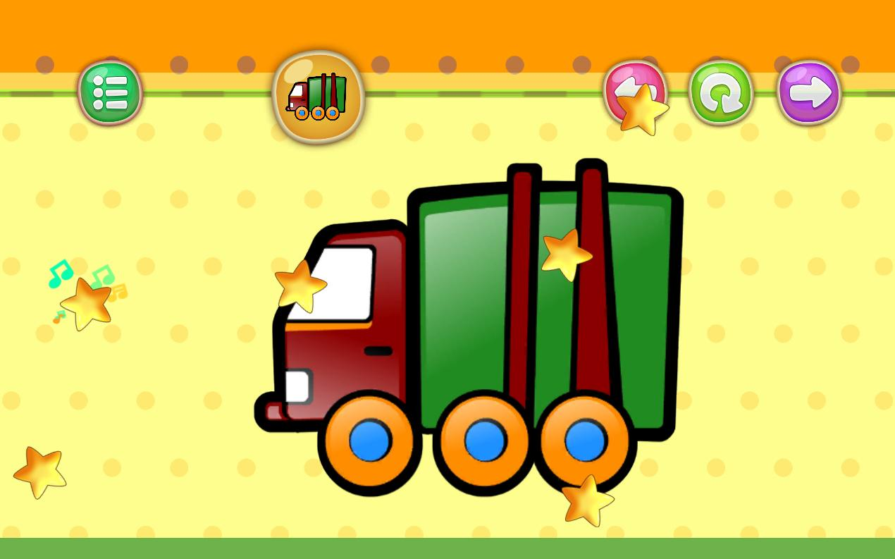 Puzzle for toddlers: puzzle games for boys 14 تصوير الشاشة