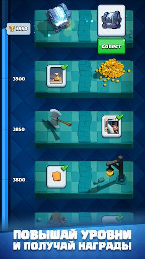 Clash Royale скриншот 4
