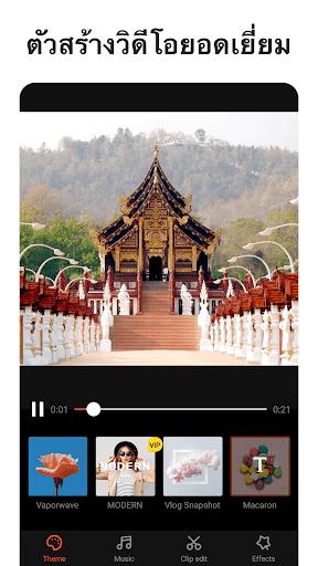 VivaVideo:แต่งรูปฟิลเตอร์สวย ตัดต่อวีดีโอ เพลงฟรี screenshot 2