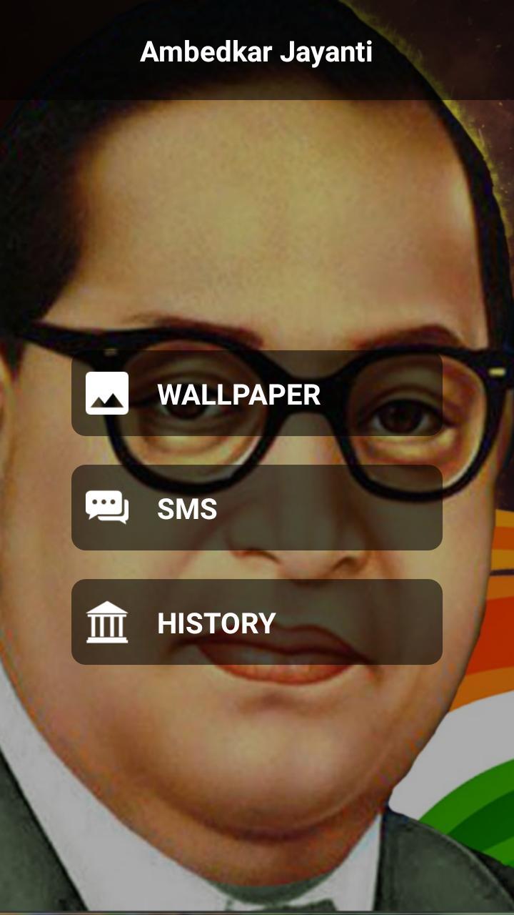 Dr. B.R.Ambedkar Jai Bhim screenshot 1